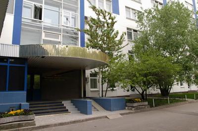 Медицинский Центр Росздрава